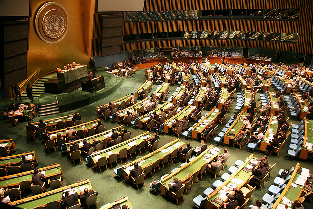 un_general_assembly_hall_2